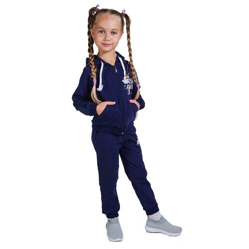 Спортивный костюм Belka размер 98, синий