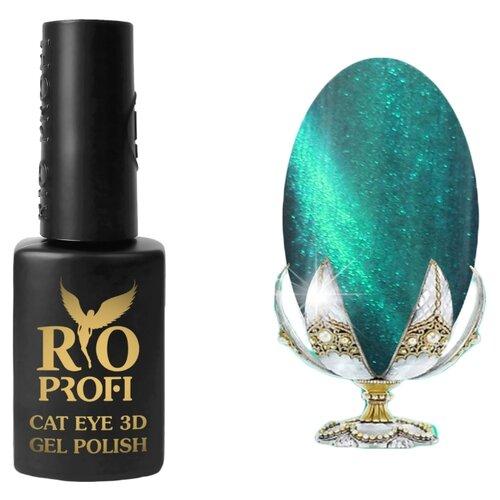 Купить Гель-лак для ногтей Rio Profi Cat Eye 3D, 7 мл, №3N Тропический циклон