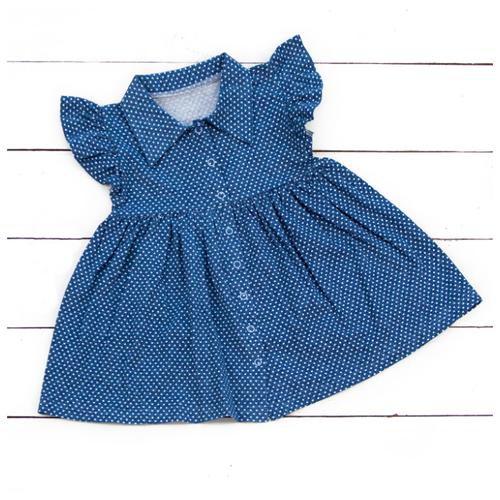 Платье АЛИСА размер 92, темно-синий