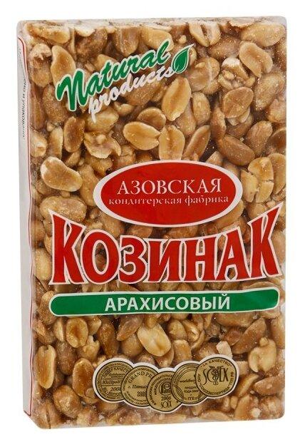 Козинак фасованный Азовская КФ арахисовый 170г