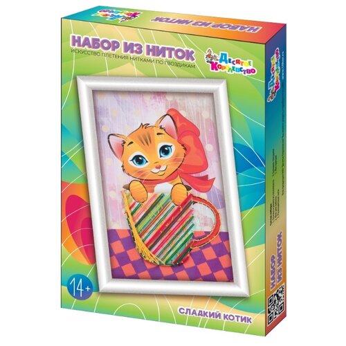 Купить Десятое королевство Набор для творчества Плетение нитками по гвоздикам Сладкий котик (03686), Поделки и аппликации