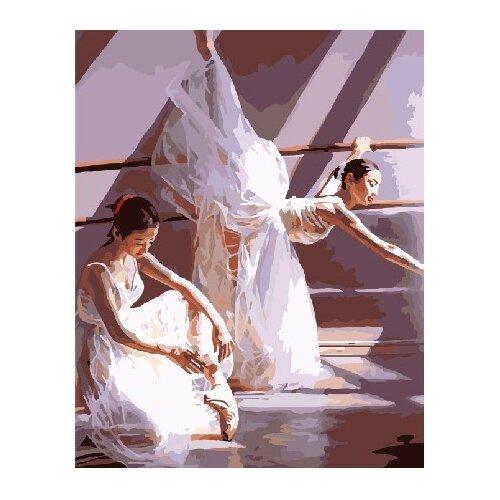 Купить ВанГогВоМне Картина по номерам Жизнь балерин , 40х50 см (ZX 21439), Картины по номерам и контурам