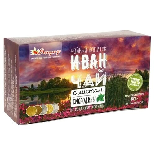Чайный напиток травяной Яндар Иван-чай с листом смородины в пакетиках, 20 шт.