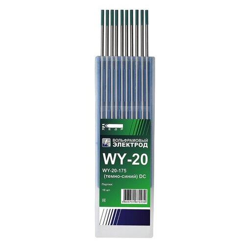 Электроды для аргонодуговой сварки Кедр WY-20-175 2.4мм кедр электрод вольфрамовый wl 20 175 10 шт 3 2 мм синий ac dc 7340006