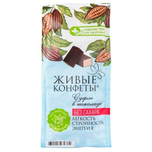 Фото - Конфеты Лакомства для здоровья Живые конфеты суфле шоколадное, 150 г мармелад лакомства для здоровья живые конфеты вишня 170 г