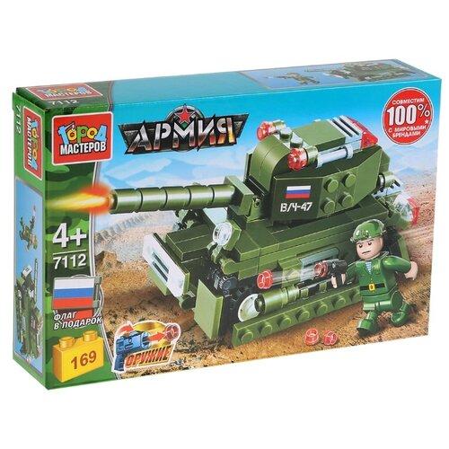 Купить Конструктор ГОРОД МАСТЕРОВ Армия 7112 Танк, Конструкторы