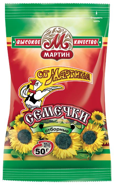 Семена подсолнечника От Мартина отборные 50 г