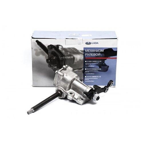 Рулевой механизм LADA 21050340001000 для LADA 2105