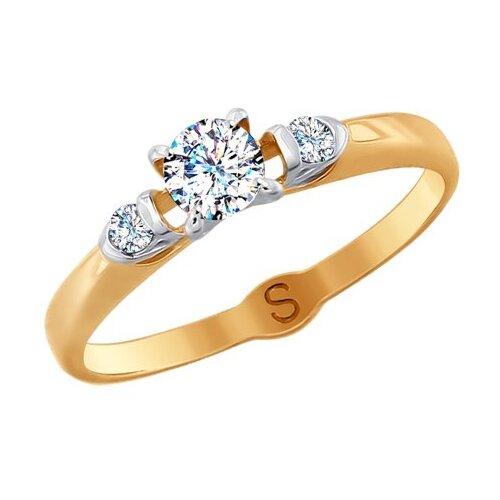 SOKOLOV Кольцо из золота с фианитами 017973, размер 16.5