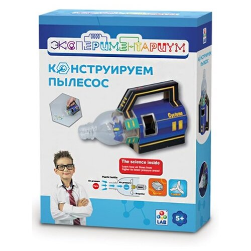 Купить Игровой набор для проведения опытов Экспериментариум. Конструируем пылесос , 1 TOY, Наборы для исследований
