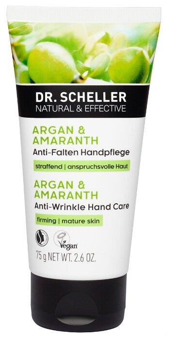 Крем для рук Dr. Scheller Аргана