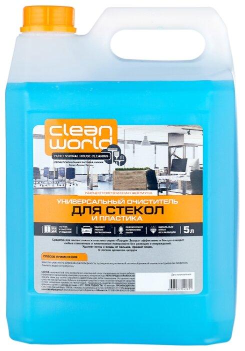 Жидкость Чистый Мир Чисто стёкла с нашатырным спиртом — купить по выгодной цене на Яндекс.Маркете