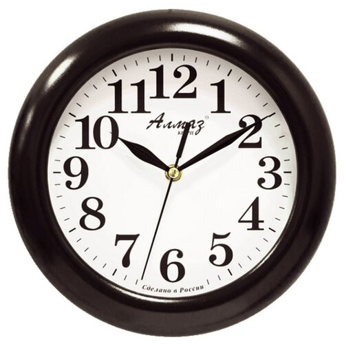 Часы настенные кварцевые Алмаз P14-P25 черный/белый часы настенные кварцевые алмаз h01 белый черный