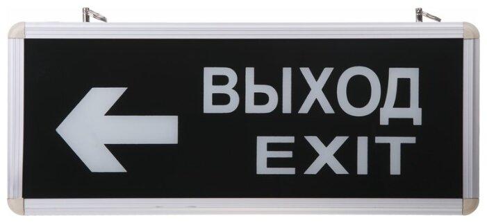 Светильник Аварийный Выход Exit Влево Rexant светодиодный, 1шт