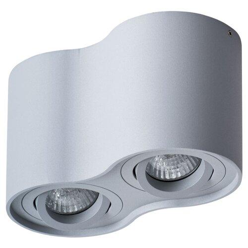 Спот Arte Lamp Falcon A5645PL-2GY спот arte lamp a1966ap 2gy
