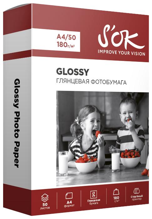 Бумага A4 50 шт. S'OK Glossy 180 г/м2