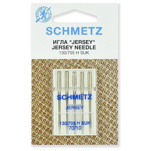 Игла/иглы Schmetz 130/705 Н SUK 70/10 серебристый