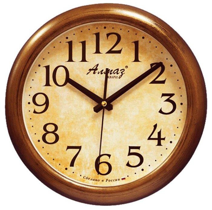 Часы настенные кварцевые Алмаз H20 бронзовый/бежевый