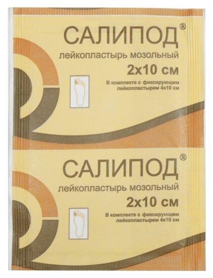 ВЕРОФАРМ Салипод лейкопластырь мозольный 2х10 см (в комплекте с фиксирующим лейкопластырем 4х10 см)