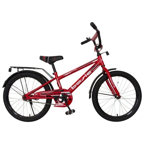 Подростковый городской велосипед Navigator Basic (ВН20183) красный (требует финальной сборки)Велосипеды<br>