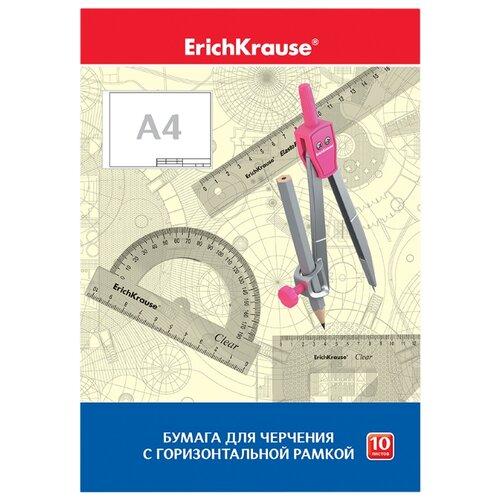 Купить Папка для черчения ErichKrause горизонтальная рамка 29.7 х 21 см (A4), 180 г/м², 10 л., Альбомы для рисования