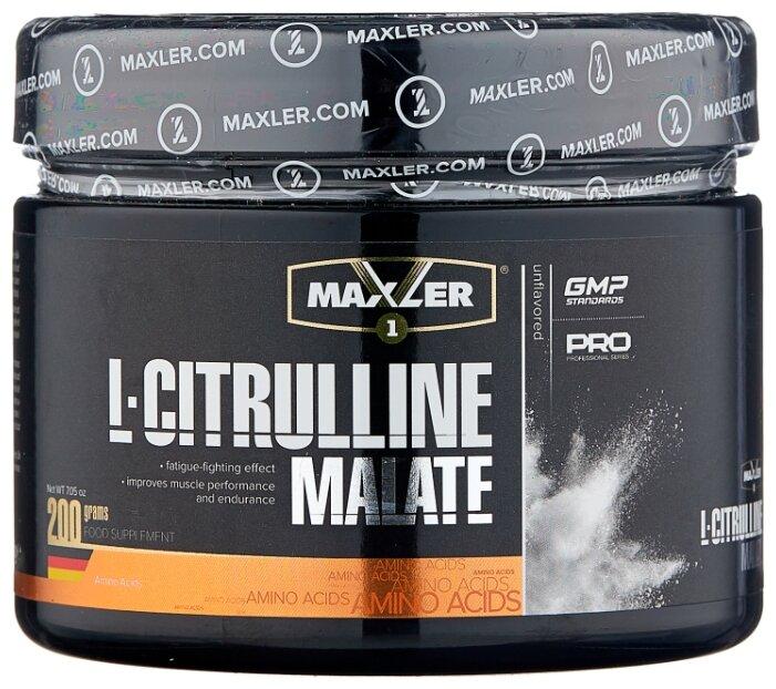 Аминокислотны MAXLER Amino Magic Fuel Энерджи 1000 мл