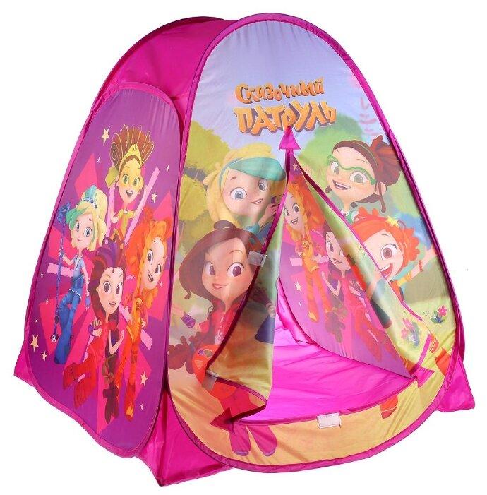 Палатка Играем вместе Сказочный патруль конус в сумке GFA-SP01-R