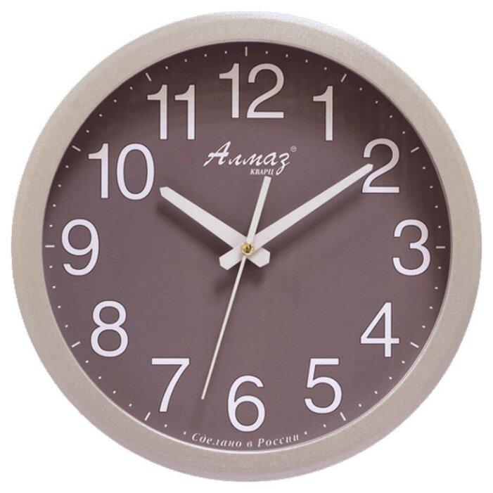 Часы настенные кварцевые Алмаз B57-B62 белый/черный