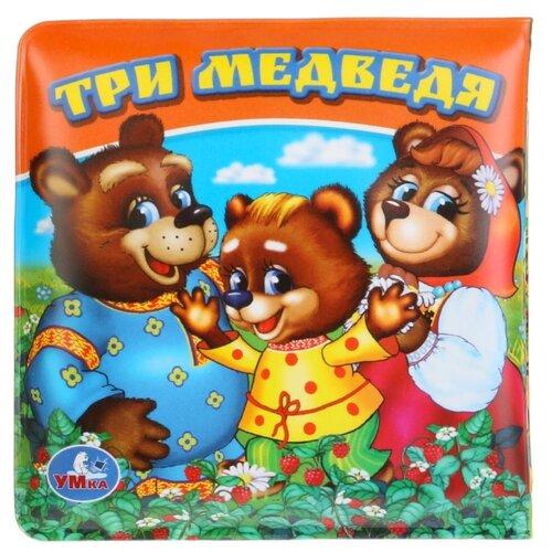 Купить Игрушка для ванной Умка Три медведя, Игрушки для ванной