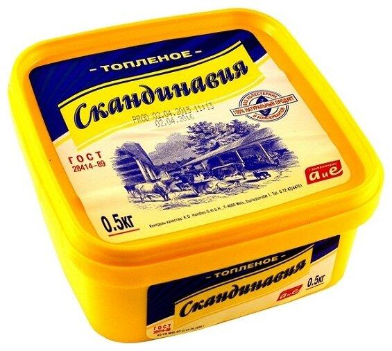 Кулинарный жир Скандинавия, 500г