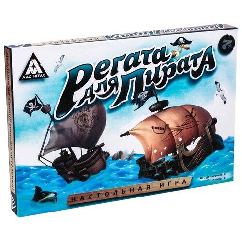 Купить Настольная игра Лас Играс Регата для пирата, Настольные игры