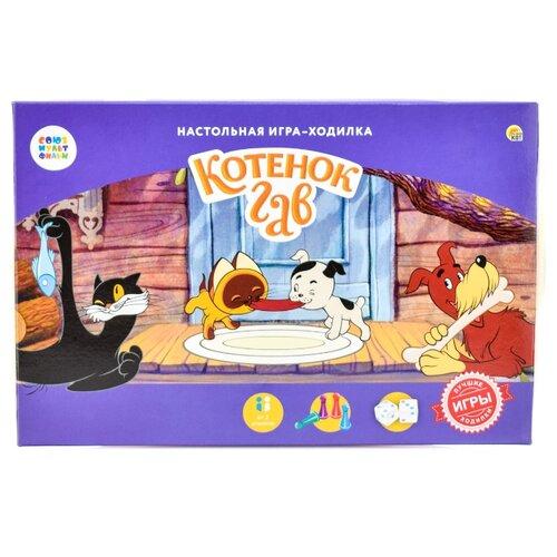 Купить Настольная игра Рыжий кот Котенок Гав ИН-5031, Настольные игры