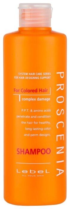 Lebel Cosmetics шампунь Proscenia для окрашенных волос