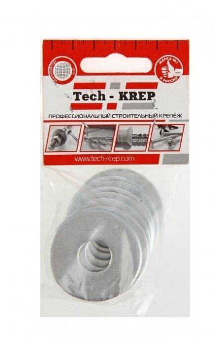 Шайба плоская Tech-KREP 103039