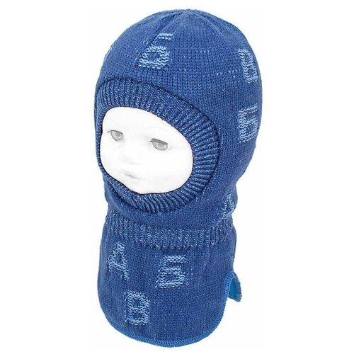 Купить Шапка-шлем Prikinder размер 46-48, джинса, Головные уборы