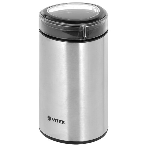 Кофемолка VITEK VT-1544 серебристый/черный