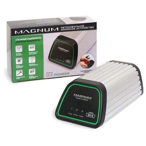 Зарядное устройство Magnum SA-8 Pioneer черный/серебристый