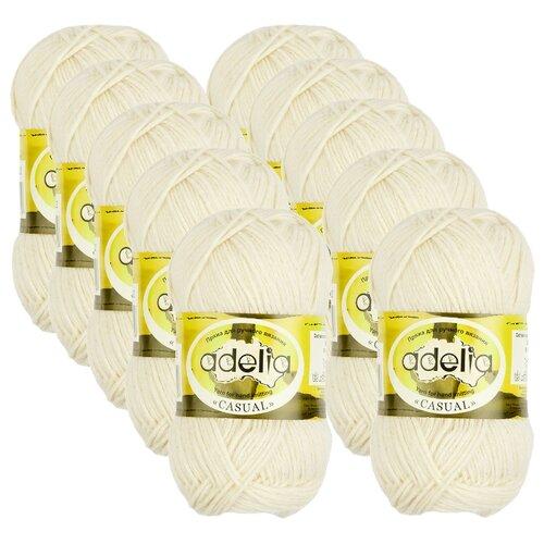 Купить Пряжа Adelia Casual, 72 % хлопок, 28 % акрил, 50 г, 130 м, 10 шт., №02 белый