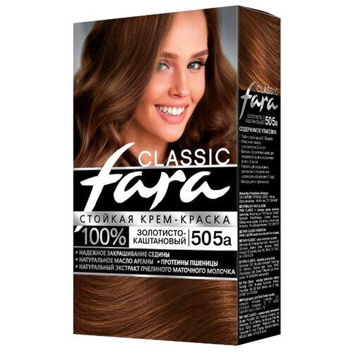 Fara Classic Стойкая крем-краска для волос, 505a, золотисто-каштановый