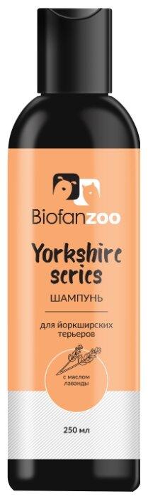 Шампунь Biofan Zoo для йоркширских терьеров с маслом лаванды York, 250 мл