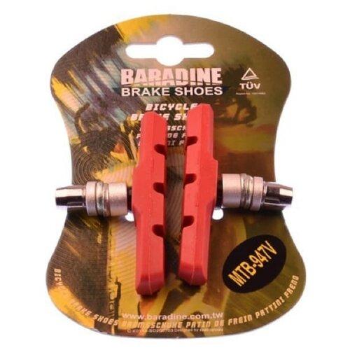 Тормозные колодки Baradine 947V красный 2 шт. тормозные колодки дисковые kotl 1546kt