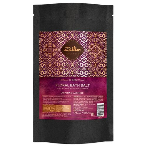 Zeitun Соль для ванн Ритуал соблазна с лепестками белого жасмина и эфирными маслами, 500 г