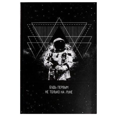 Купить Ежедневник ArtFox Будь первым, не только на луне 2876459 полудатированный, А5, 80 листов, черный, Ежедневники