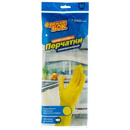 Перчатки Фрекен БОК хозяйственные Универсальные, 1 пара, размер M, цвет желтый