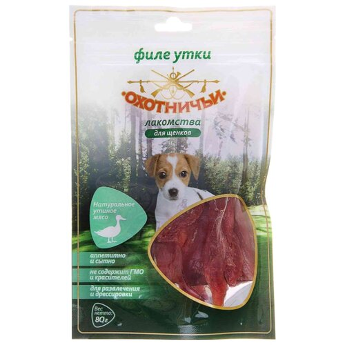 Лакомство для собак Охотничьи Лакомства для щенков Филе утки, 80 г лакомство для собак охотничьи лакомства для щенков твистеры куриные с сыром 80 г