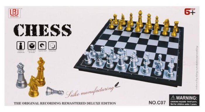 Lebaijia Шахматы C07