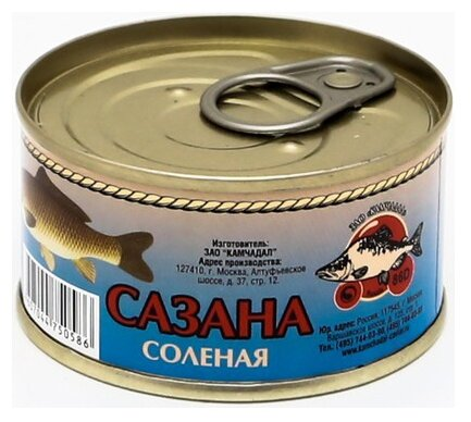 Икра сазана Камчадал пробойная, 120г