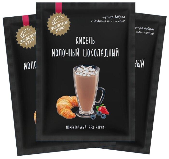 Кисель Золотое утро Кисель молочный шоколадный 3 шт. по 40 г