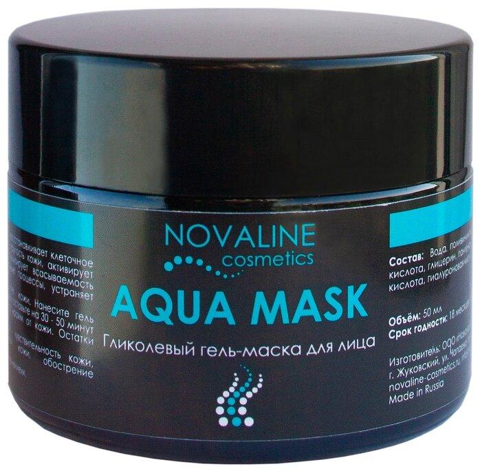 Novaline Cosmetics Гликолевый гель-маска Aqua Mask