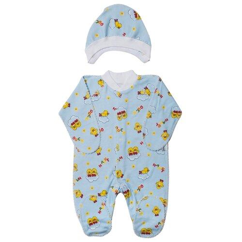 Купить Комплект одежды Клякса размер 20-62, голубой, Комплекты